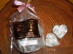 画像1: アーモンド・チョコクッキー